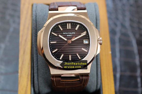 Dark Brown Dial Strap Gold Sports Nautilus 5711/1R 40MM replica watch